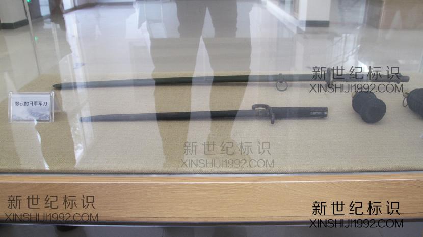 宽城烈士陵园纪念馆抗战历史文物