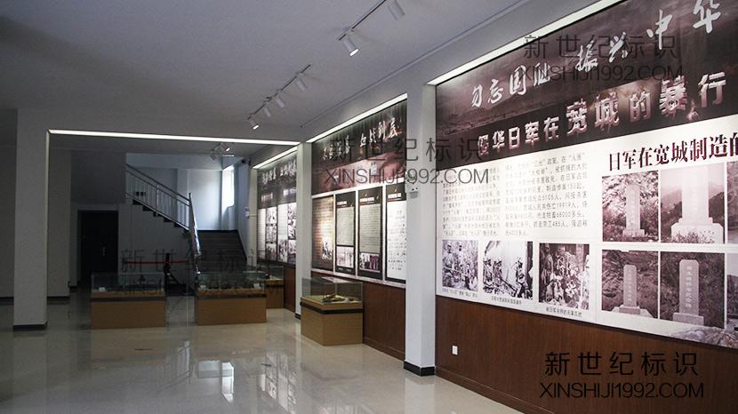 宽城烈士陵园纪念馆展厅内