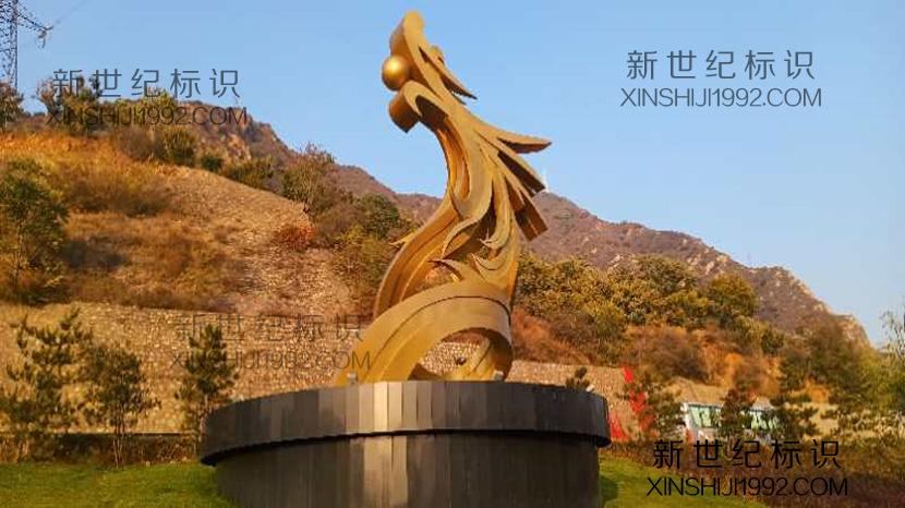 蟠龙湖景区雕塑