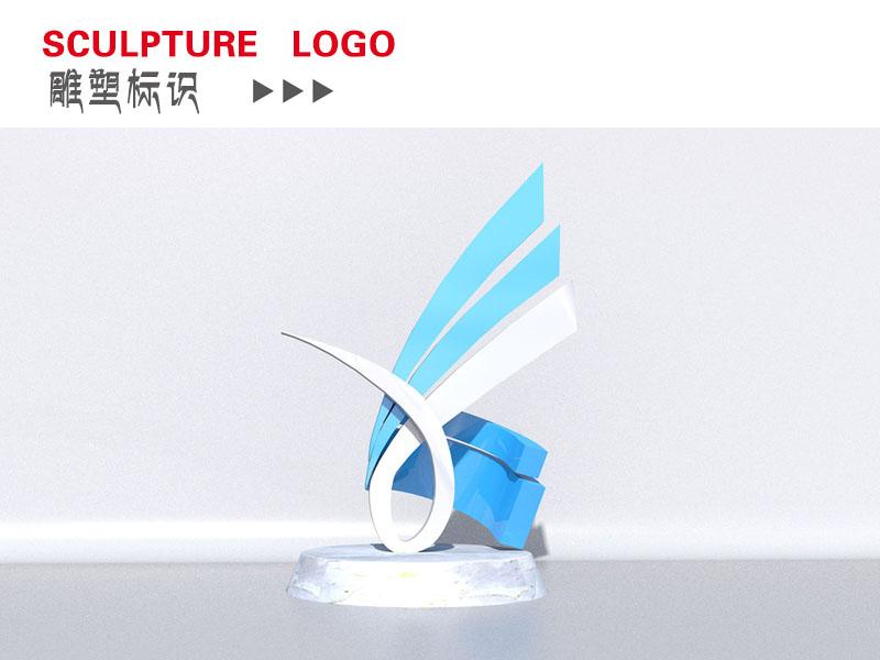 雕塑标识11